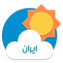 هواشناسی ایران