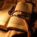 سورهای از قرآن(صوتی.متنی.ترجمه)