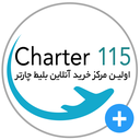 Airline ticket charter 115