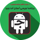 Android AppMaker