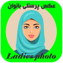 Ladies photo