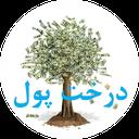 Money Tree demo