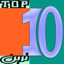 10 ترین