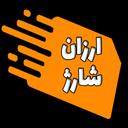ArzanSharzh