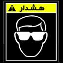 محافظ چشم هوشمند