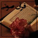 Audio Quran (Qari Voice 3)