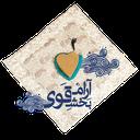 تصحیح قرائت نماز