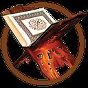 آموزش روخوانی قرآن (عثمان طه)