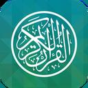 قرآن کریم + ترجمه کامل