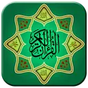 قرآن و ادعیه (جعبه ابزار مذهبی)