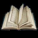 مقام های قرآنی