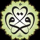 ویجت آیات منتخب قرآن