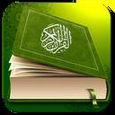 قرآن کریم با تفسیر-ترجمه فارسی کامل