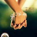 عشق به توان 6
