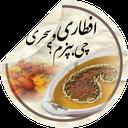 ramezan cooking