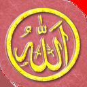 Islamic Pendants Live Wallpaper