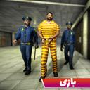 فرار از زندان