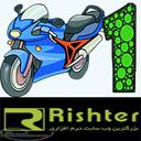 آموزش ویدئویی تعمیر موتورسیکلت
