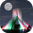 والپیپر زنده برج میدان آزادی