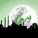 Ramadan LWP