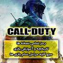 ندای وظیفه(Call Of Duty)