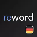 German Words. Flash Cards. Vocabulary Builder