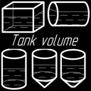 Tank volume calculator