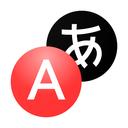 Yandex.Translate – offline translator & dictionary