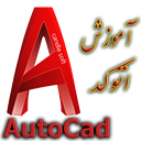 Autocad Learning