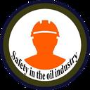 ایمنی در صنایع نفت