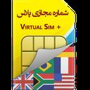 virtual simcard telegram