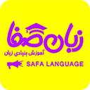 آموزش متد زبان صفا