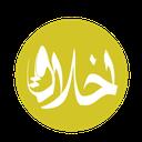 جامع اخلاق و عرفان