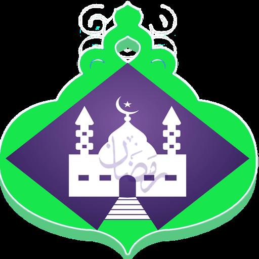 جامع رمضان