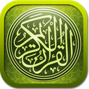 قرآن صوتی هوشمند سمین