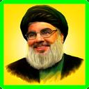 Seyed Hassan Nasrallah