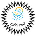 تقویم 98 (تقویم باران)