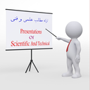 Presentations Of Science And Techs