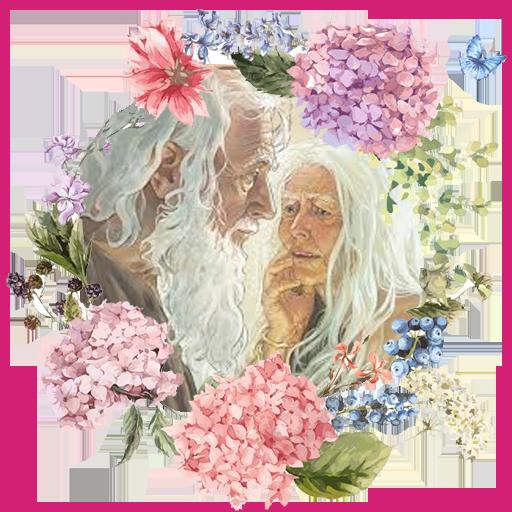 حکایت آدم و حوا