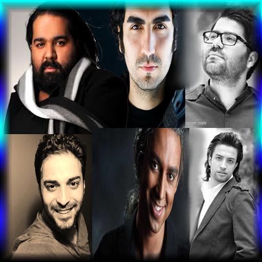 بیوگرافی خواننده ها