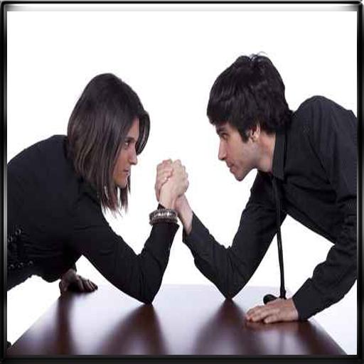 خواسته و نیاز همسران