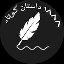 1888 dastan