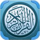 Everyday Quran