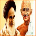 khomayni and gandi