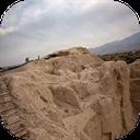تپه های باستانی ایران