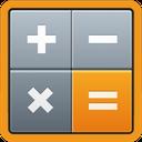 ماشین حساب ساده - مهندسی