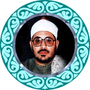 تلاوت مجلسی قرآن شحات محمد انور