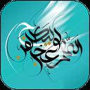 پیامک مهدوی icon