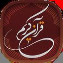 quran shamimyas