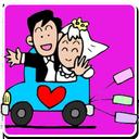 کارت عروسي جعلی حرفه ای